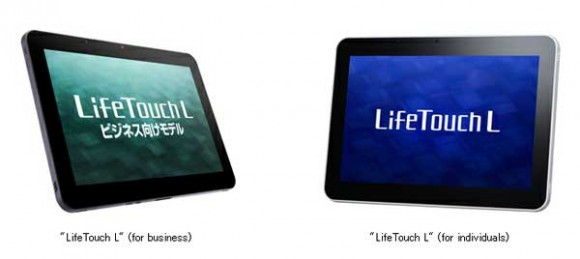 lifetouch-l-580x259.jpg