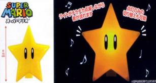 mario-star-light.jpg