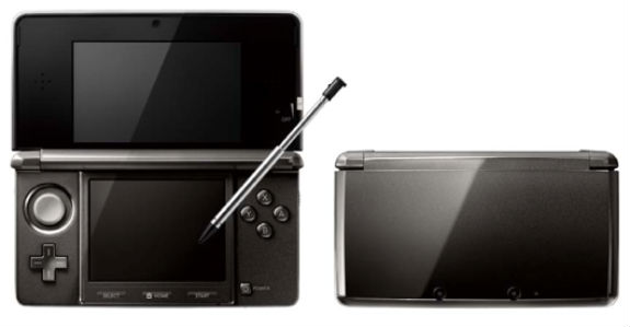 nintendo-3ds-black.jpg