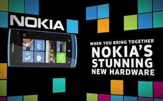 nokia-lumia-900-540x334.JPG