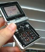 ntt-solar-phone.jpg