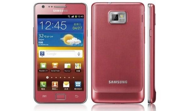 pink-samsung-galaxy-s-ii-0.jpg