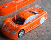 rc-car-record.jpg