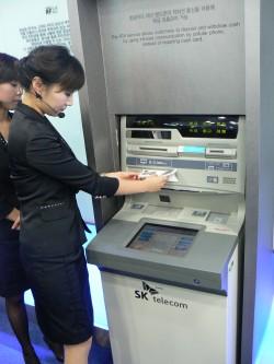 rfid-banking.jpg