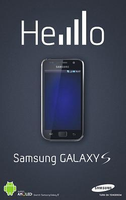 samsung galaxy s ad.jpg