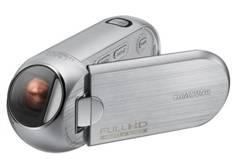 samsung-hmx-r10-high-definition-ergonomic-camcorder.jpg