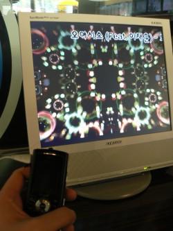samsung-music-phone.jpg