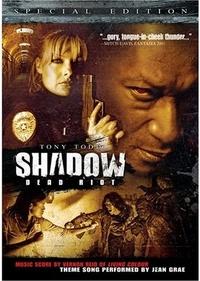 shadow_dead_riot_dvd.jpg