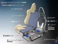 smart_seat.jpg