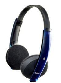 sony-db-bt101-wireless-headphones.jpg