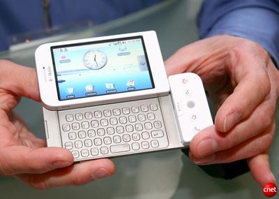 t-mobile-g1-gift.jpg