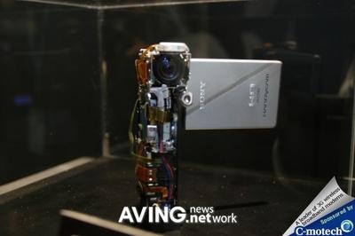 tiny-sony-hd-camcorder.JPG