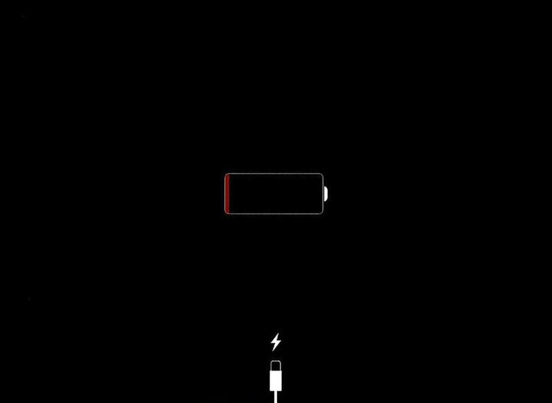 iphonebatterydead