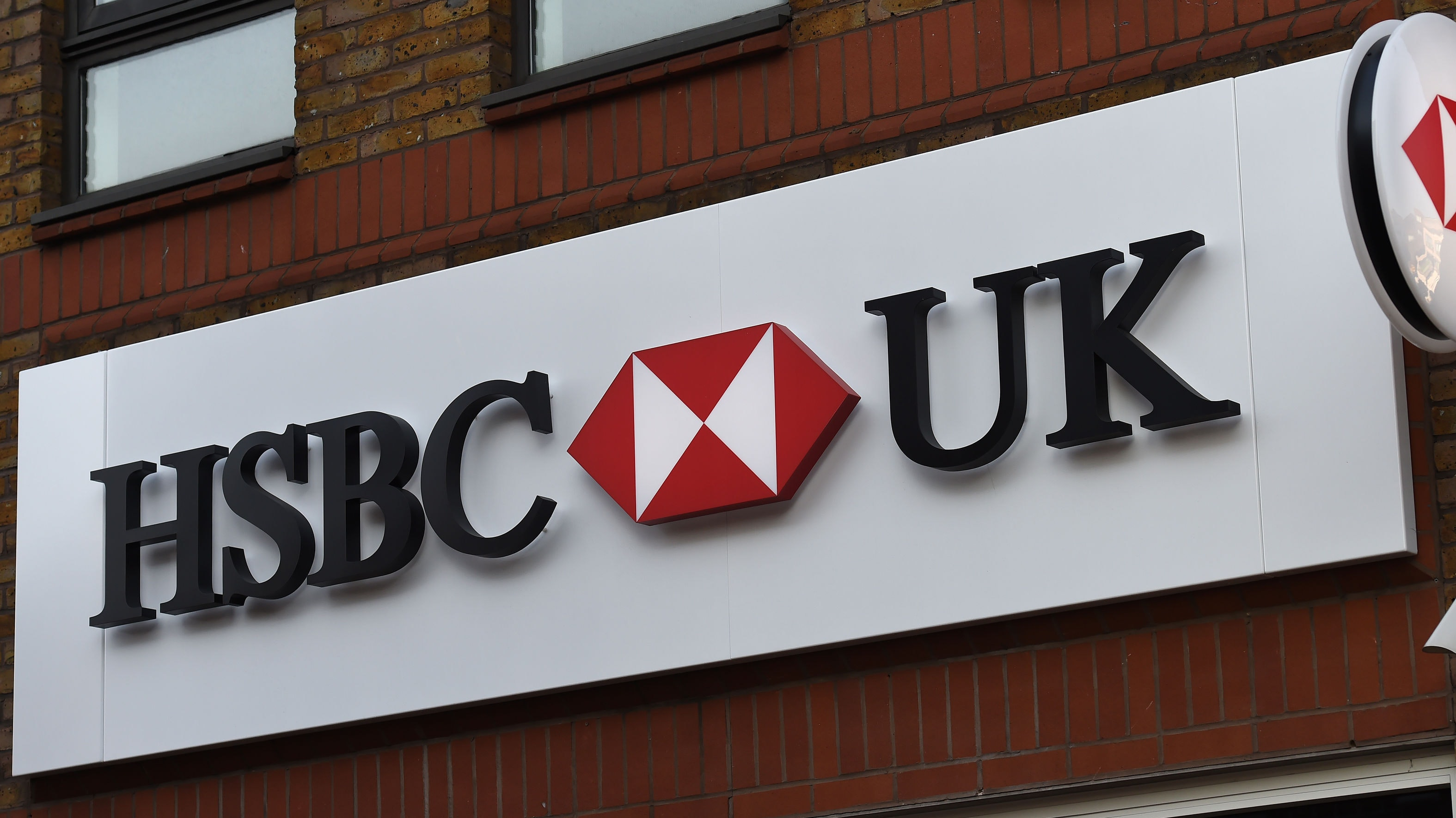 HSBC's voice recognition technology has saved bank £300