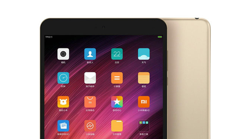 Xiaomi Mi Pad 3 With MediaTek MT8176, 4GB RAM Launched In China