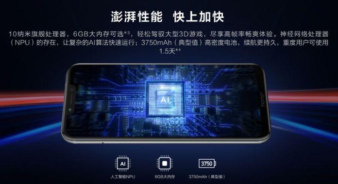Huawei GPU Turbo 2