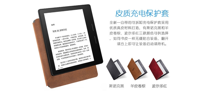 Images and Specifications of Kindle Oasis leaked ahead of the launch