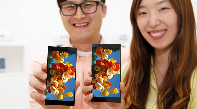 LG Display announces world's first 5.7-inch QHD+ 18:9 display, could be used in LG G6