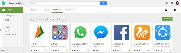 bhim-apps