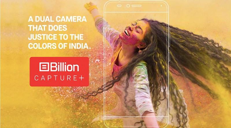 flipkart billion capture plus