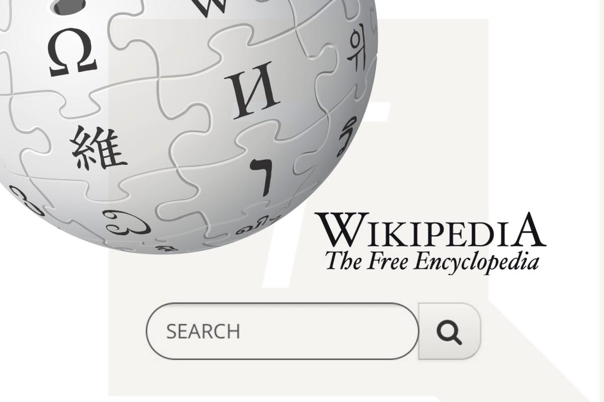 Wikipédia vai ter o seu próprio motor de busca