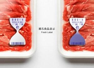Embalagem inteligente diz-nos se alimento está estragado