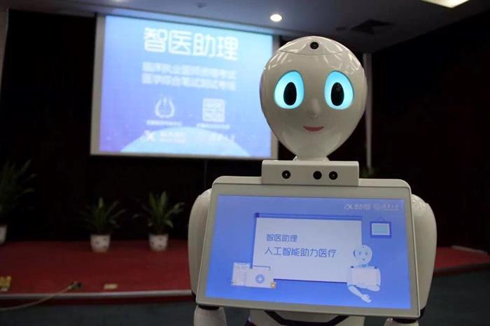 comerciant de robot de tranzacționare
