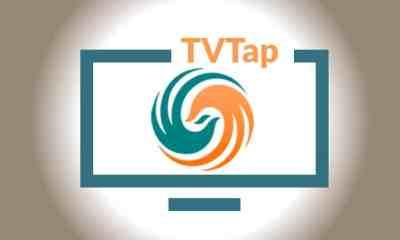 TvTap on Firestick