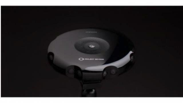 samsung saucer project 3d camera