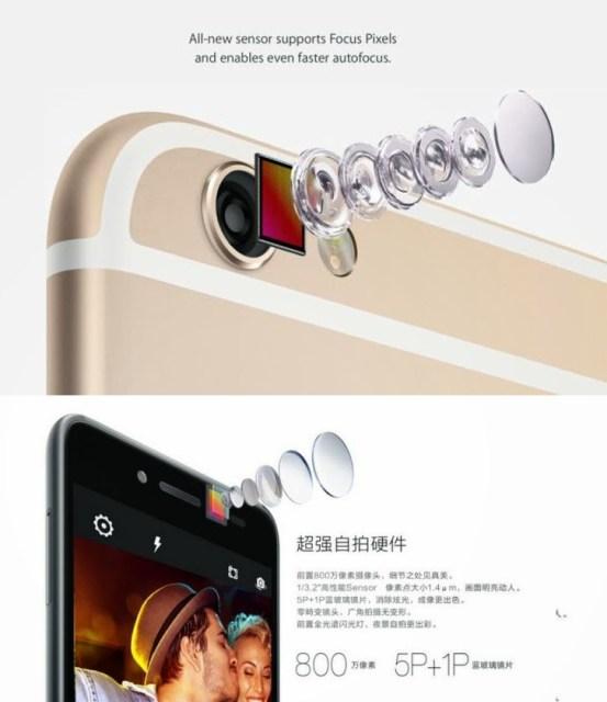 lenovo-sisley-s90-look-latest-apple-copycat 1