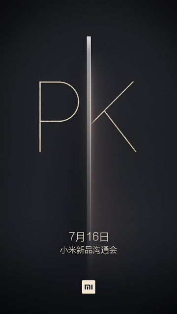 Xiaomi-July16