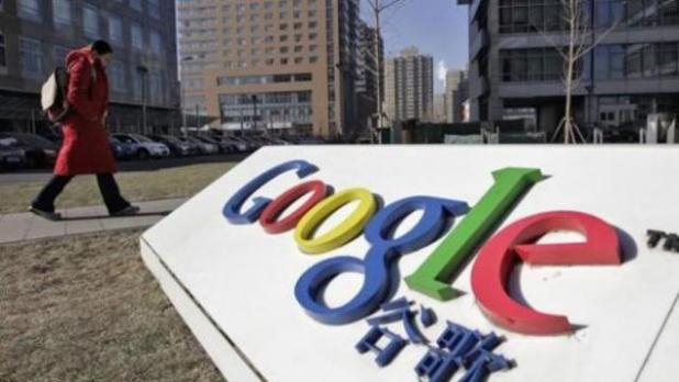 google_china-624x351