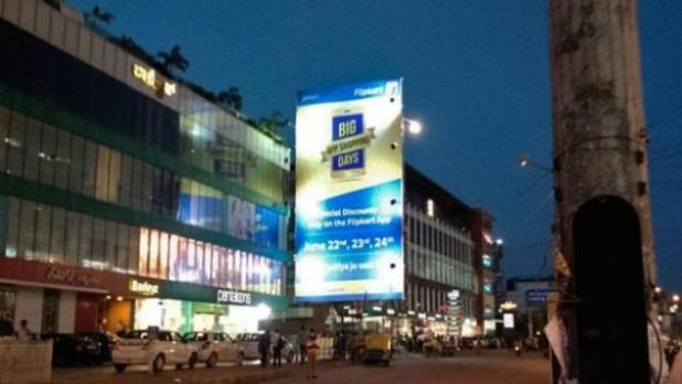 flipkart_shopping-624x351
