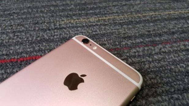 Apple-iPhone-6S-Plus-7-624x351