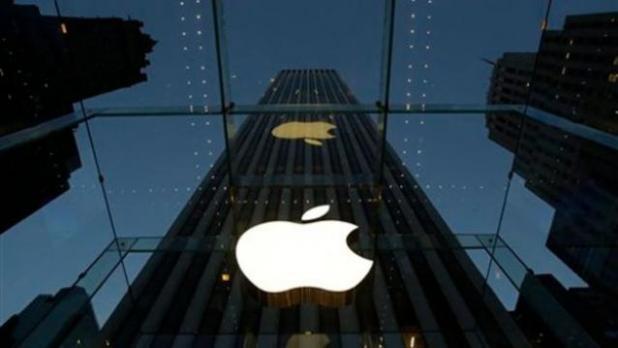 Apple-AP-624x351