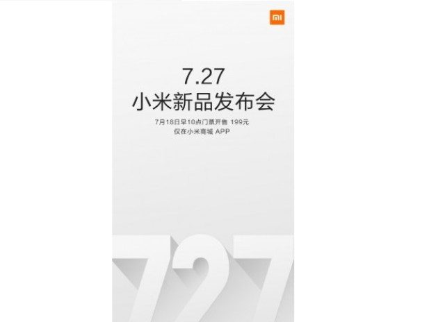 xiaomi 27 event invitation