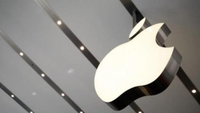 Apple-Japan-624x351