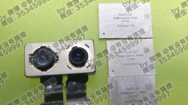 iphone-7-plus-dual-camera1-624x351