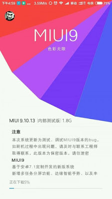 miui9_004_techfoogle