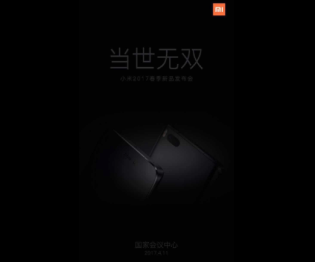 mi6-techfoogle