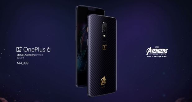 OnePlus 6 Avengers Limited Edition Price
