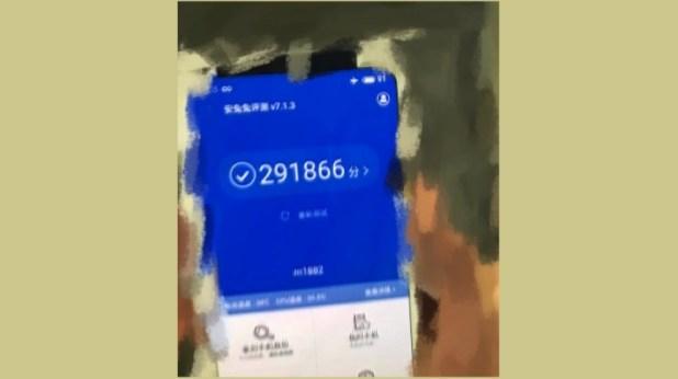 Meizu 16 Benchmark leak