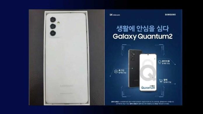 Galaxy-Quantum-2-aka-Galaxy-a82-5g