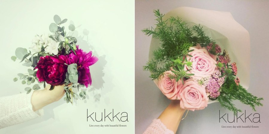 Flower Subscription Program Kukka Brings Joy through Flowers     As its second City Blooming Project since six months ago  Korea s flower  subscription program Kukka delivered flowers to twenty different women in  South