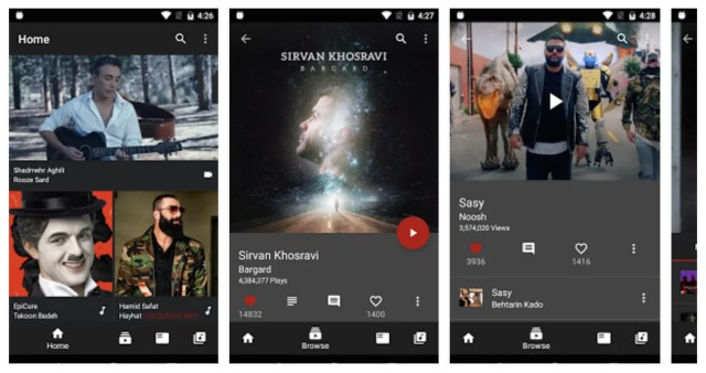 radio-javan-pc-android-apk-screenshots
