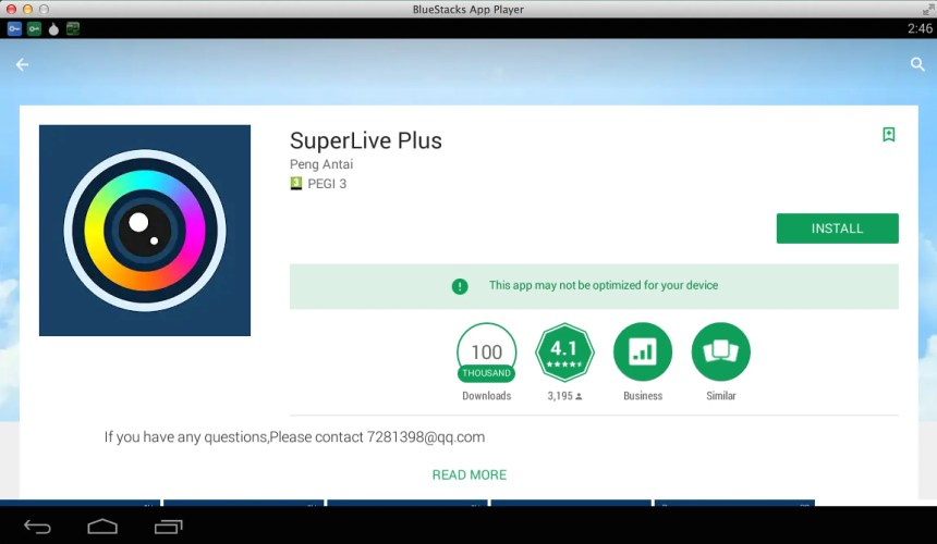 SuperLive Plus for PC (Windows & Mac)