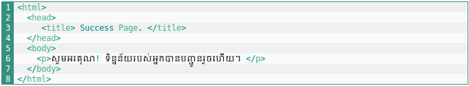 php-email2
