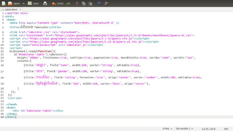tabularcode