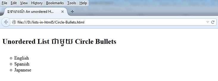 circle-bullets