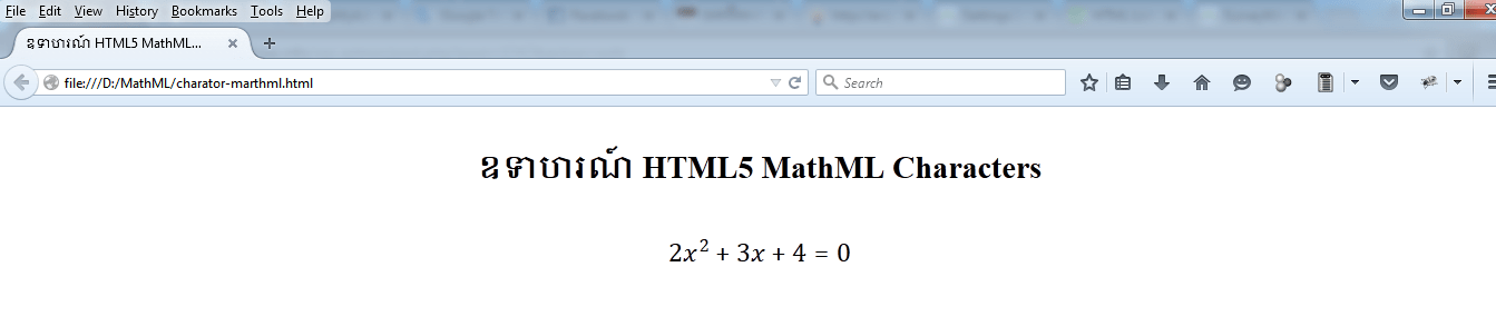charactors-mathml